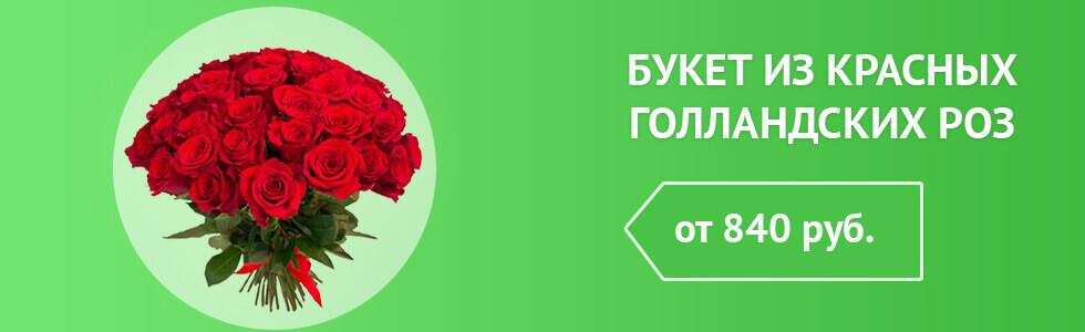 Розовые чебоксары доставка цветов круглосуточно замиокулькас купить самаре